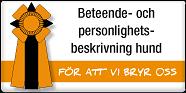 bph-rosett-186px